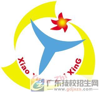 """设计说明:黄色与蓝色抽象的描绘了""""xy—校园"""",标志内部的图"""