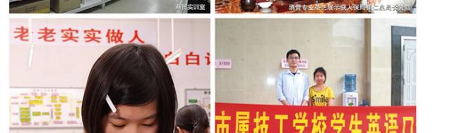 简章标题:广州公用事业技师学院商贸服务专业简介