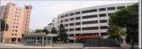 广州市高级技工学校