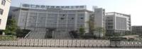 广东省交通高级技工学校