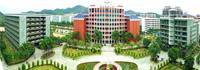 广东省华立高级技工学校