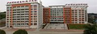 广州市机电高级技工学校