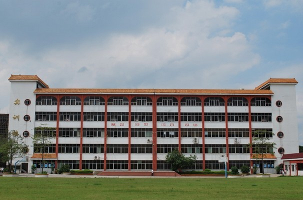 广东省经济贸易职业技术学校